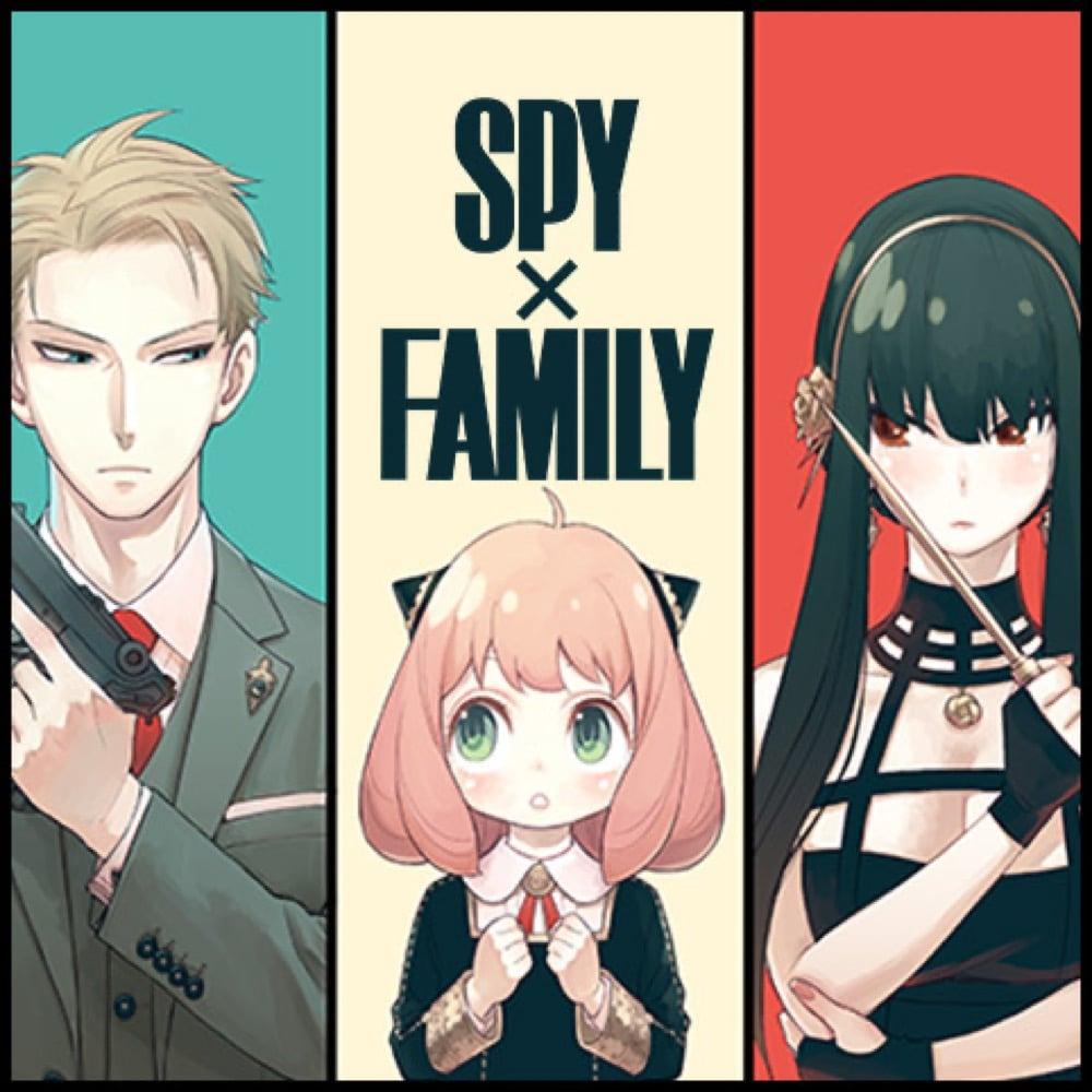 ファミリー スパイ